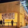 Cinema em Ilhabela no mês de julho