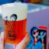 Dona Bica Cervejaria Artesanal